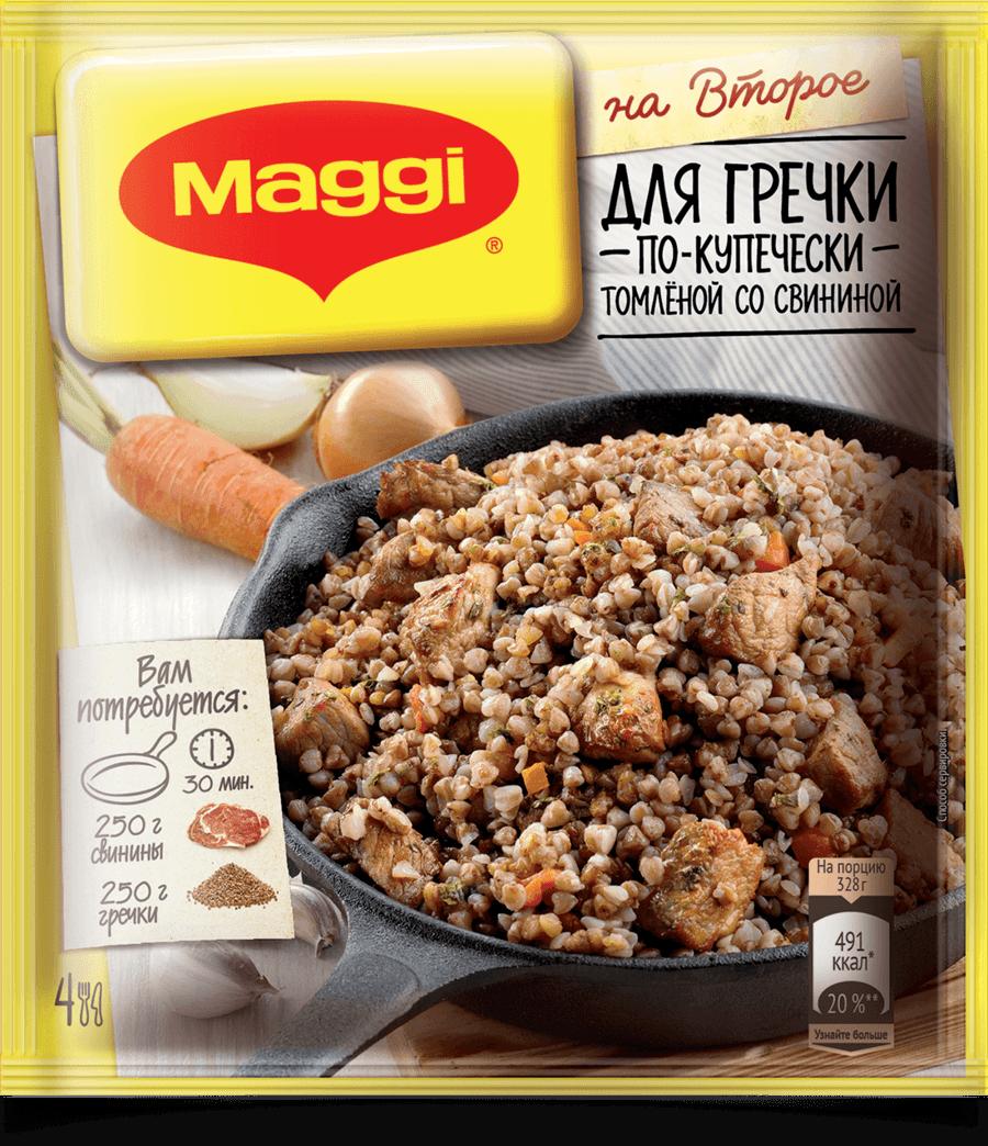 MAGGI® На второе для гречки по-купечески томленой со свининой - Продукты из коллекции Мaggi Идеи вторых блюд