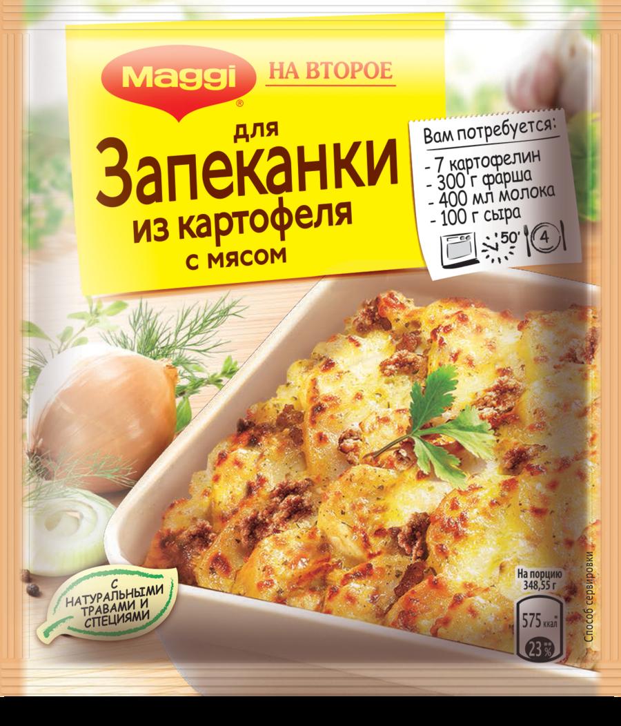 суп магги звездочки с колбасой рецепт
