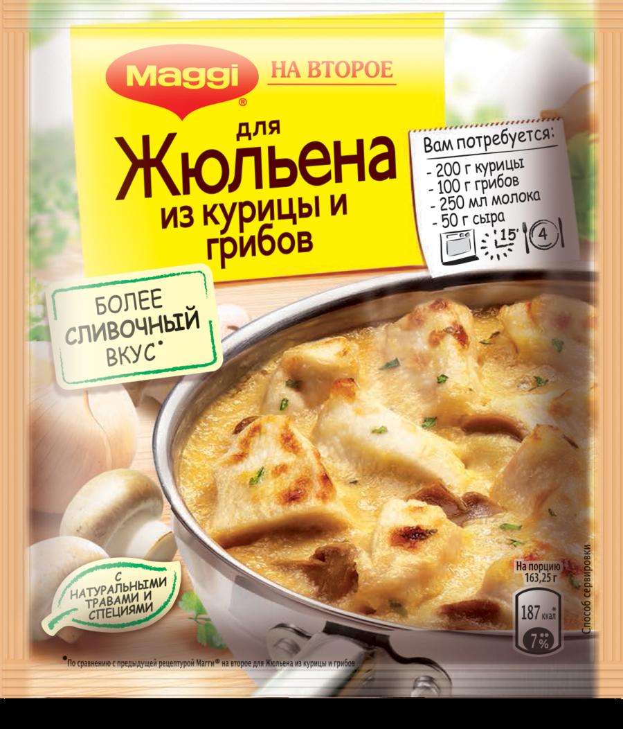 Жюльен из курицы с грибами рецепт на сковороде без духовки рецепт