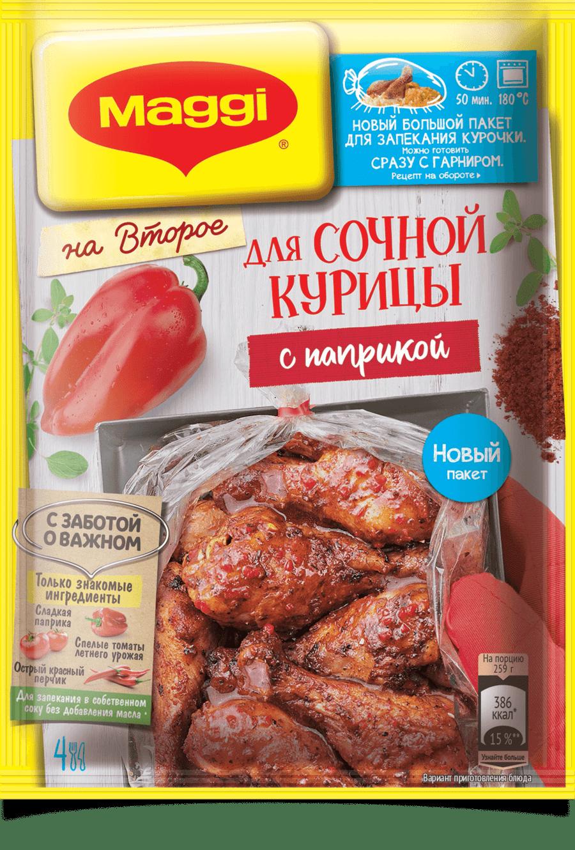 Пошаговые рецепты вторых блюд из курицы 57