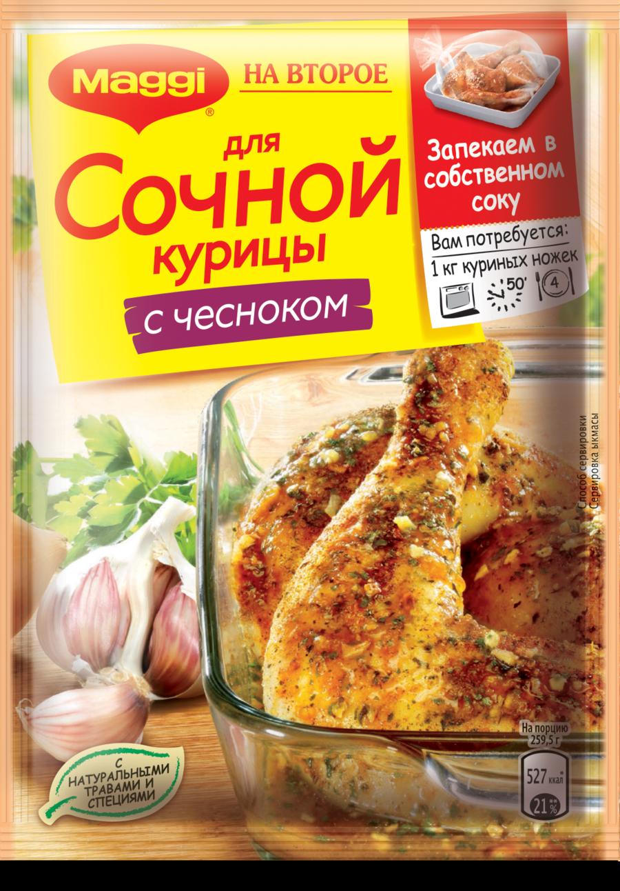 Пошаговые рецепты вторых блюд из курицы 24