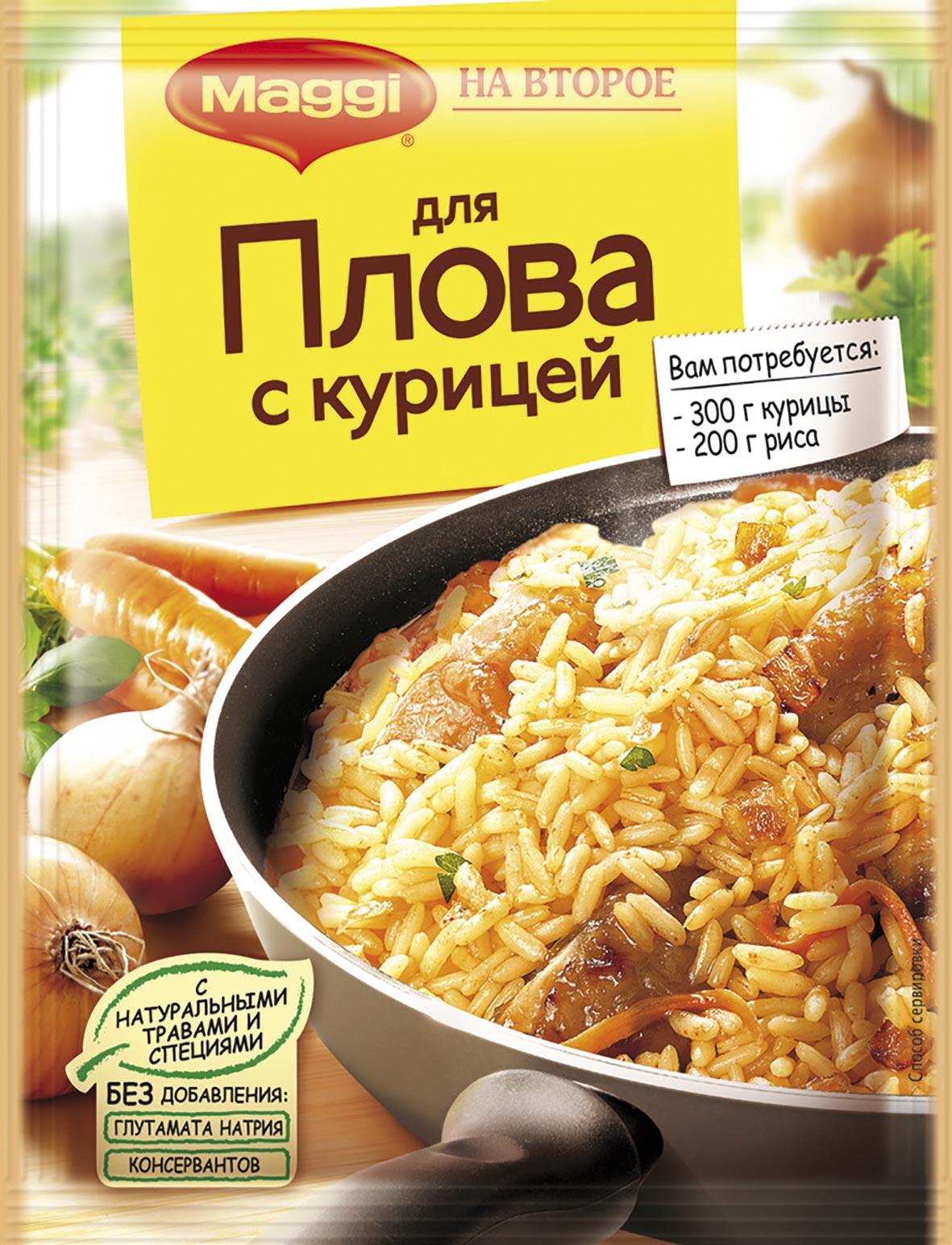 Тушить в духовке рецепты с фото