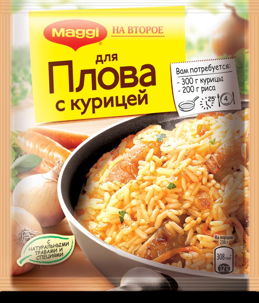 Магги рецепты блюд