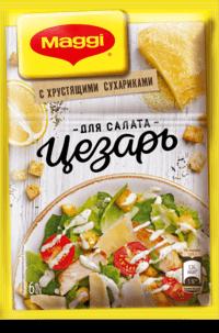 салат цезарь с курицей с готовой заправкой