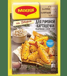рецепты магги на второе официальный сайт плов