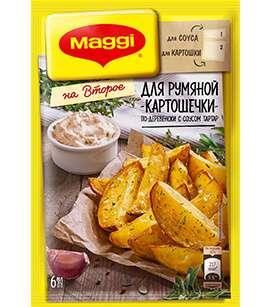 Нежный соус для картошки