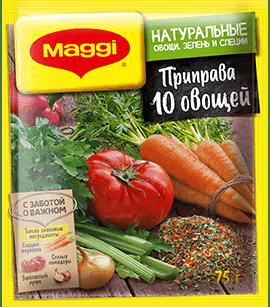 MAGGI®  Приправа 10 овощей
