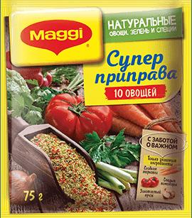 Говядина запеченная с овощами - рецепт приготовления с фото от