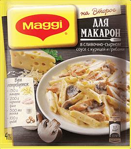 Гречка по -купечески Магги - пошаговый рецепт с фото на Повар. ру 39