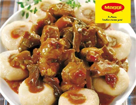 Мясная подлива - соус для вторых блюд