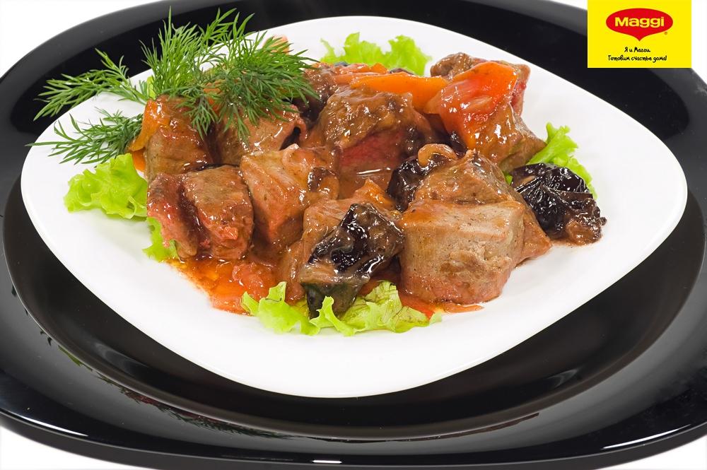 Мясо с черносливом со сметаной рецепт